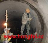 电缆隧道渗漏水堵漏